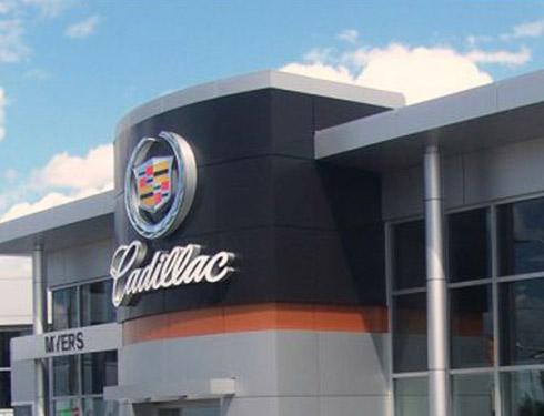 Myers Cadillac - 1200 Baseline Rd, Ottawa, ON K2C 0A6